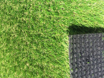 Трава ландшафтная 25мм