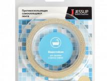 Flex Track® 4100 (ленты 3м)