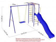 Модель № 2 с горкой-волна 3,0 метра