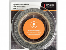 Safety Track® 3200/Coarse (ленты 3м)