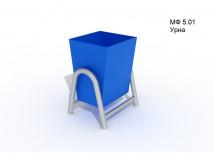 МФ 501 Урна №1