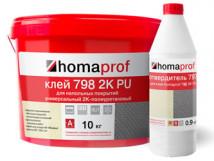 Двухкомпонентный полиуретановый клей Homaprof 798 2K PU
