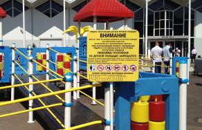 Технический регламент на детские площадки ТР ЕАЭС 042/2017