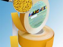 Абразивные желтые ленты