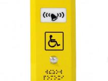 Антивандальная кнопка с сигналом 182x96x26мм