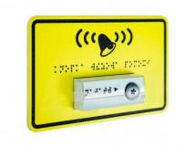 Кнопка для входа в здание БК-33/81 33x80x21мм