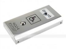 Антивандальная кнопка в-а сталь AISI 304 182x95x25мм