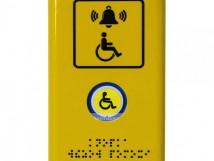 Кнопка вызова персонала с сенсорной зоной активации (сталь с порошковой покраской). 180x110x30мм