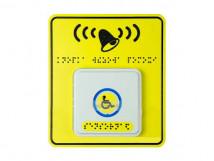 Тактильно-сенсорная кнопка БК-86 86 x 86 x 18мм