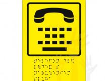 СП-13 Пиктограмма с дублированием информации по системе Брайля. Телефон для людей с нарушением слуха