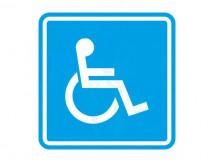 Пиктограмма СП-02 Доступность для инвалидов в креслах-колясках.
