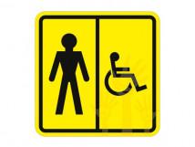 Пиктограмма СП-05 Туалет для инвалидов (М)